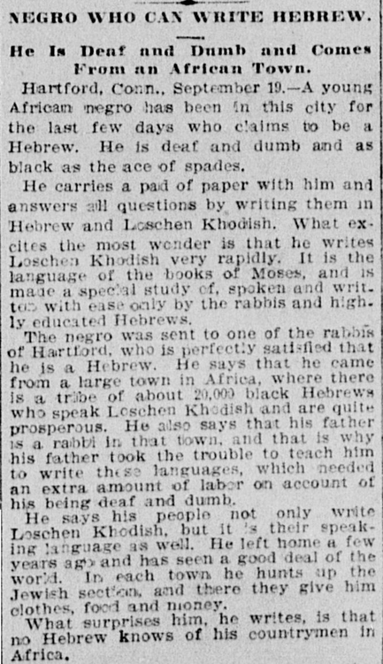 1897-educated-african-jewish-man-is-conceptually-confusing-to-americans