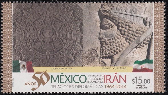 Iran stamp - joint issue with Mexico, October 9, 2014