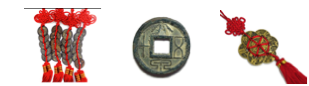 chinese coins combine earth (square) and heaven (circle) = yin yang = good luck