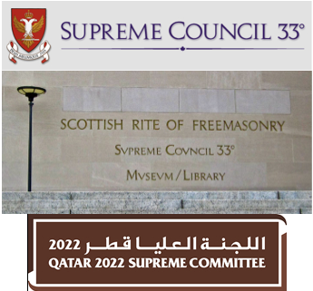 supreme council and committee