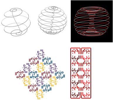spiral vortex recursive designs