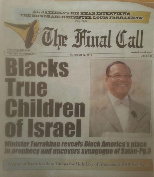 The Final Call Oct 12 2012 Black Negro True Children of Israel