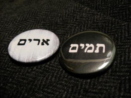 Urim & Thummim