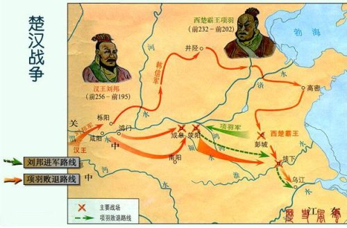 qin han flame emperor yellow emperor battle central plains