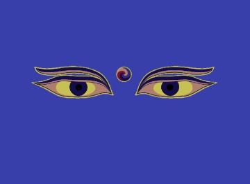 eminent-eye-blog-icon