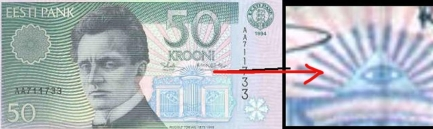 ukraine money 1