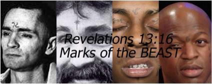 eminent forehead mark