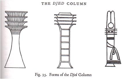 djed column