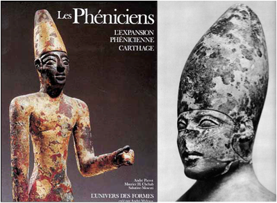 phoenician conical hat