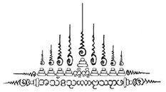 9 peaks thai tattoo