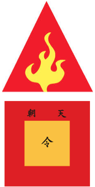 flame and yellow emperor