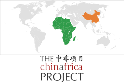 china africa project 1