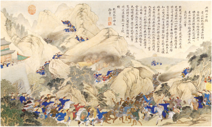 miao rebellion