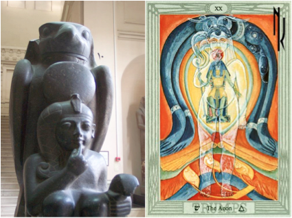 horus 1