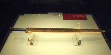 The Sword of Goujian 2