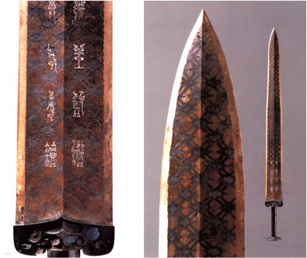 sword of goujian 3