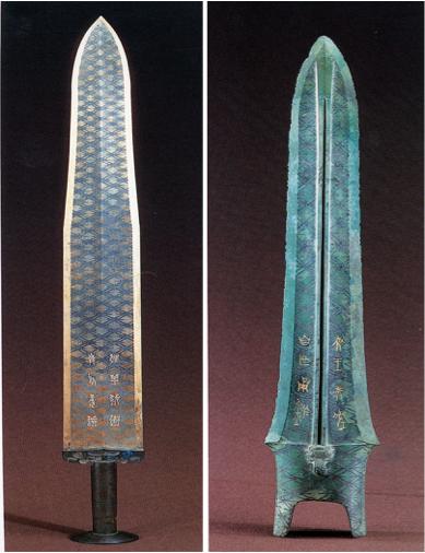 spear of fuchai 2
