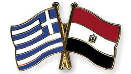egypt to greece