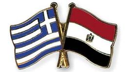 egypt to greece