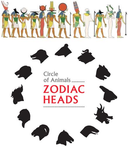egyptian gods zodiac animals