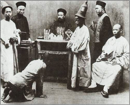manchu officials