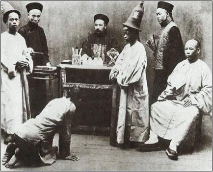 manchu officials