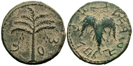 tyrian phoenician coins palms