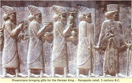 phoenician shekel manilla