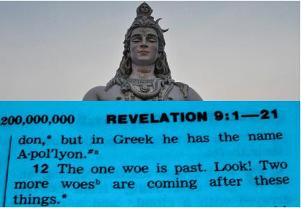 Shiva apollyon