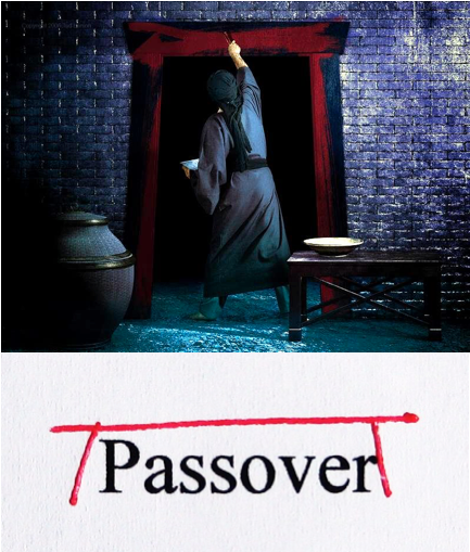 passover door 1