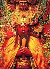 shennong flame emperor