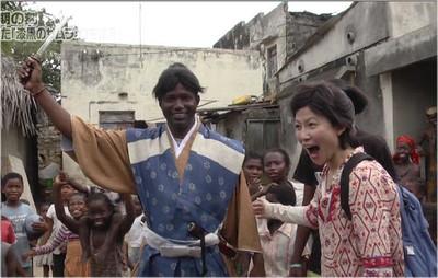 yasuke samurai 6