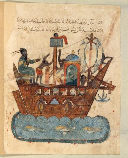 zanji ship