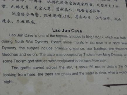 Lao Jun Cave