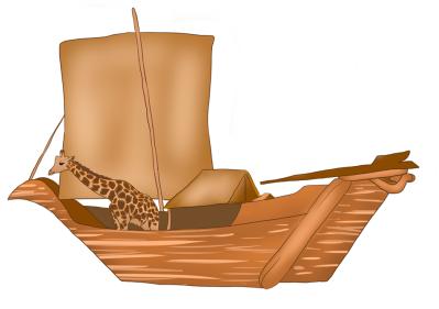 1MtepeBoat