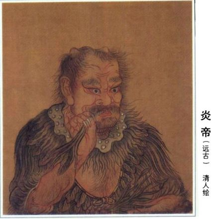 shennong herb test