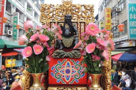 shennong altar 1