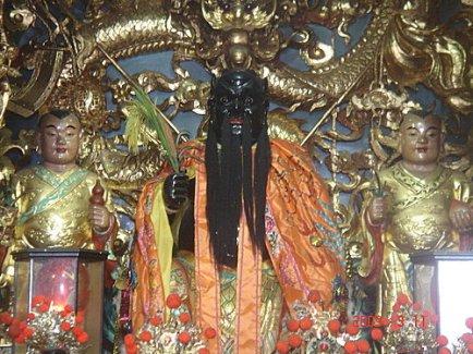 shennong altar 2