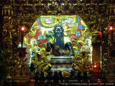shennong altar 4