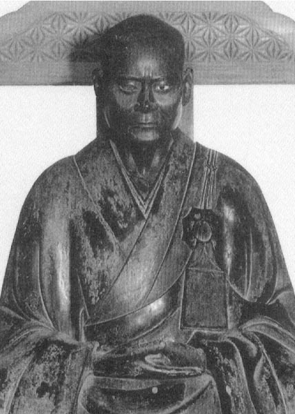 Bassui (1327-1387) is a Japanese Zen Master