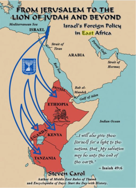 Israelite migration into east africa