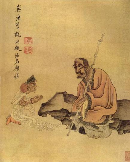 Buddhism Buddha figure 佛释人物 陈洪绶