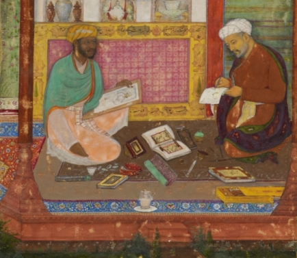 Colophon_portrait_from_the_Khamsa_of_Nizami_-_BL_Or._MS_12208_f._325v