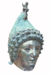 Head of Mithras