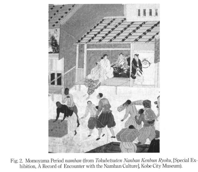 Japan Art Depiction of Blacks