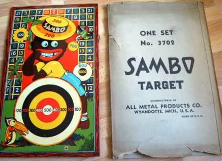samboboardgame