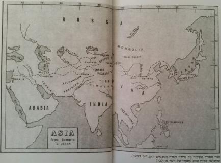 Israelites Silk Road map Samaria to Japan