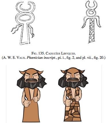 phoenician caduceus