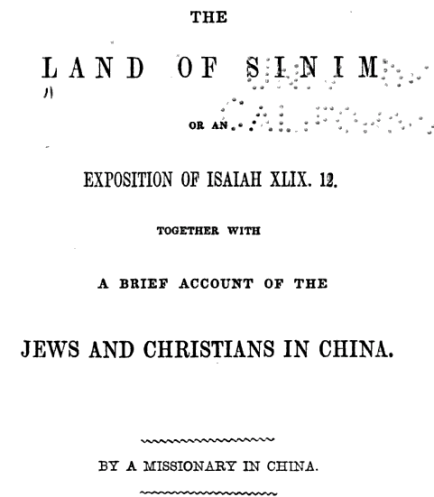 The Land of Sinim: Or, An Exposition of Isaiah XLIX. 12. Together with a Brief Account of the Jews and Christians in China, PG 33