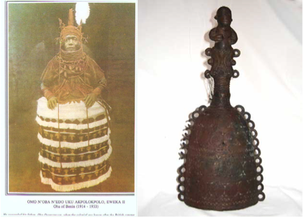Nigerian Oba shaped like the Ghanta bell